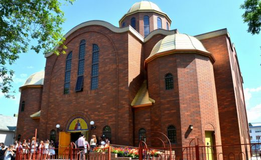St George's Ukrainian Catholic Cathedral