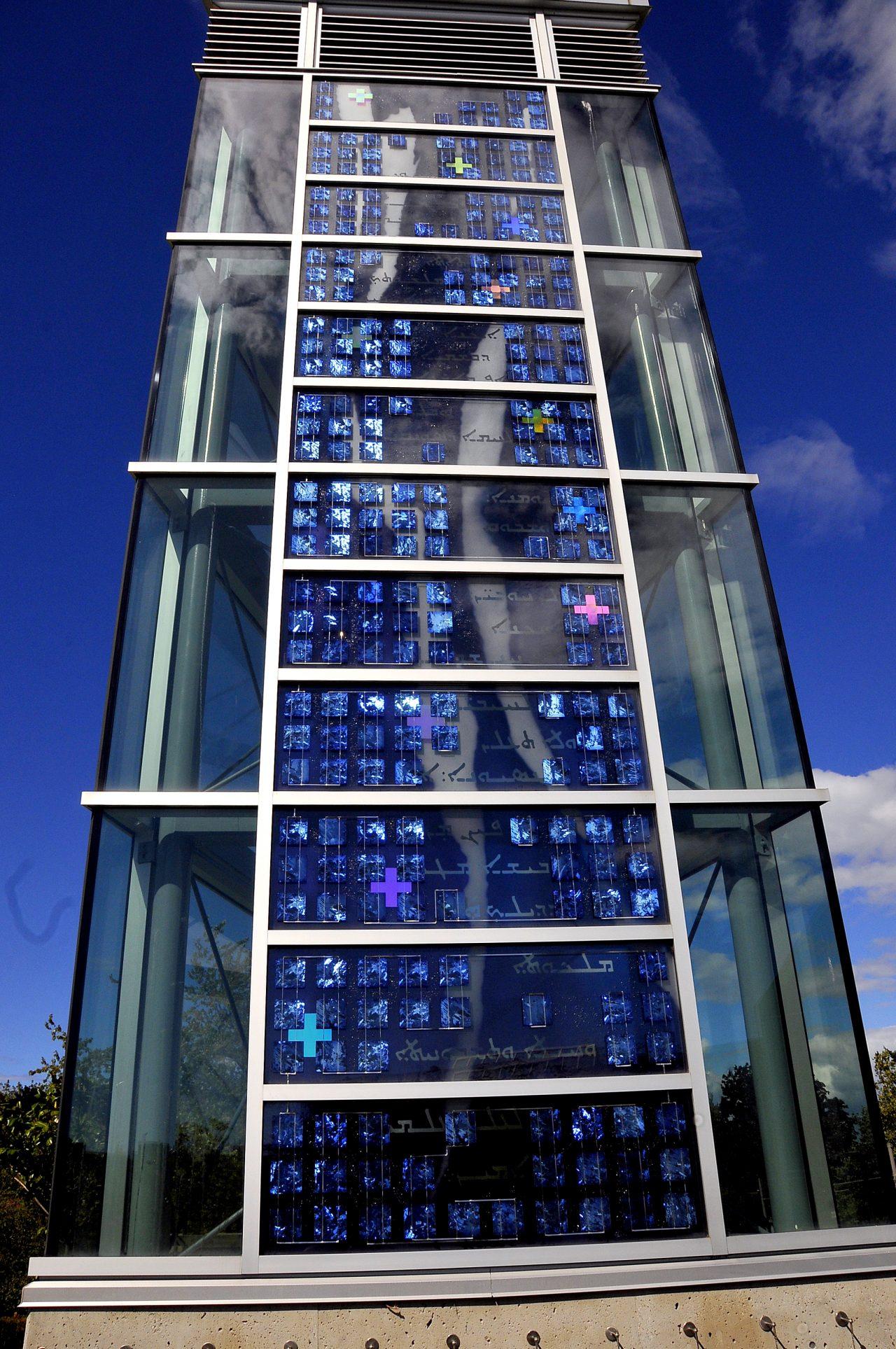 Sarah Hall, ElectroVoltaic Tower, UBC